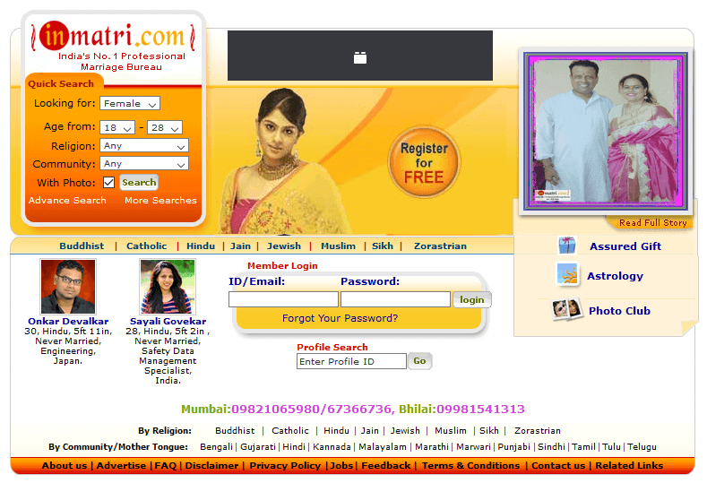 Inmatri.com - Top Indian Matrimonial sites