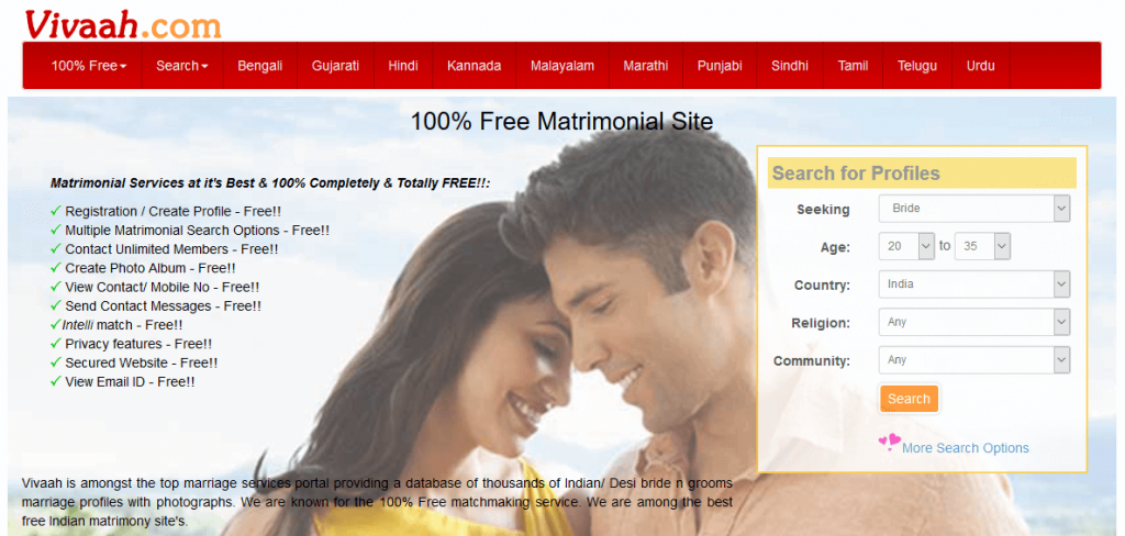 Vivaah.com - your search for a life partner ends here